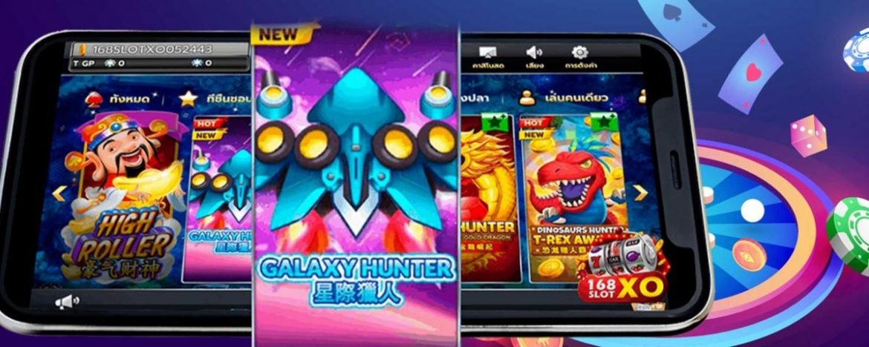 """กำจัดเหล่าปีศาจนอกโลกพร้อมรับรางวัลอันล้ำค่ากับเกมที่มีชื่อว่า """"Galaxy Hunter"""""""